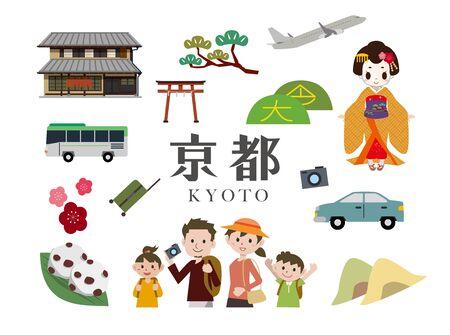 Kyoto Sightseeing Travel Illustration