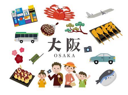 Osaka Tourism Иллюстрация