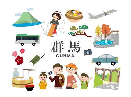 Gunma Travel Tourism