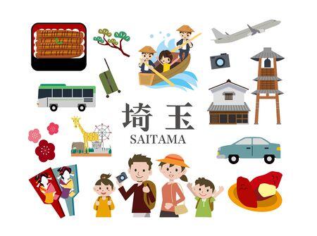 Saitama Tourism