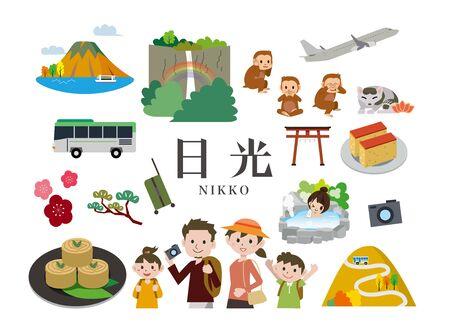 Nikko Tourism