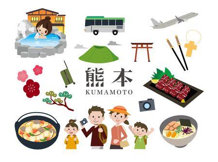 Kumamoto Tourism