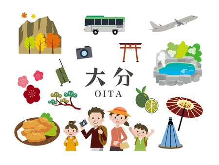 Oita Tourism Illustration