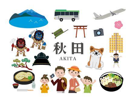 Akita Tourism
