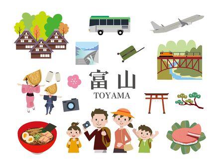 Toyama Tourism Vettoriali