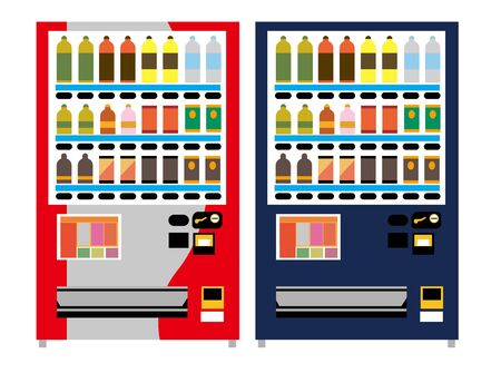 Illustration of vending machines