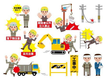 Construction Trouble Workers' Compensation Illustration