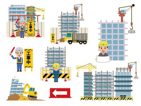 Construction site set Standard-Bild - 147719250