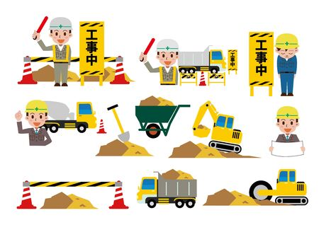 Road construction illustration set