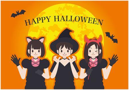 Halloween Cosplay Women Ilustração