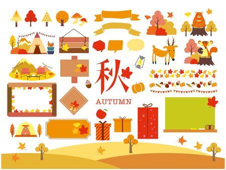 Autumn Material Set