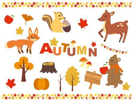 Autumn Animal Set