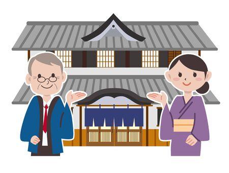 Ryokan employees