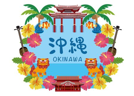 Illustration of Okinawa trip
