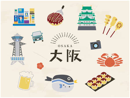 Osaka sightseeing illustrations of Japan