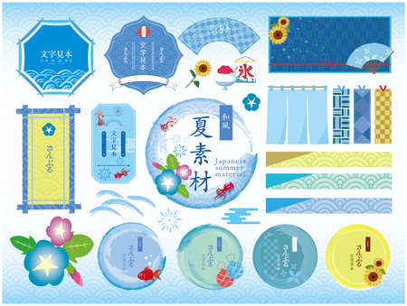 Japanese-style summer material illustration set