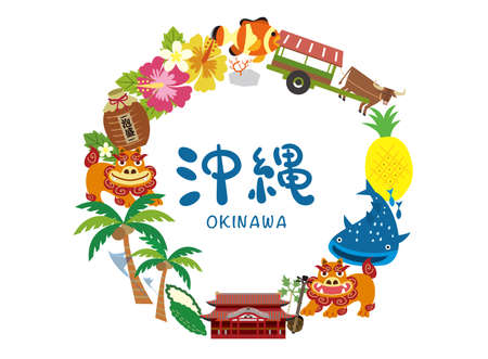 Travel to Okinawa in Japan