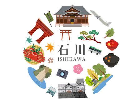 Ishikawa Travel Tourism