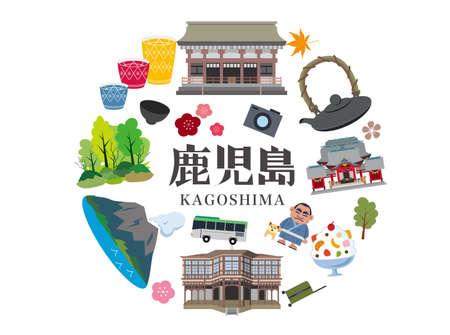 Kagoshima Travel Tourism