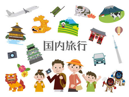 Families traveling in the country  イラスト・ベクター素材