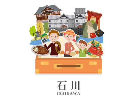 Ishikawa Family Travel