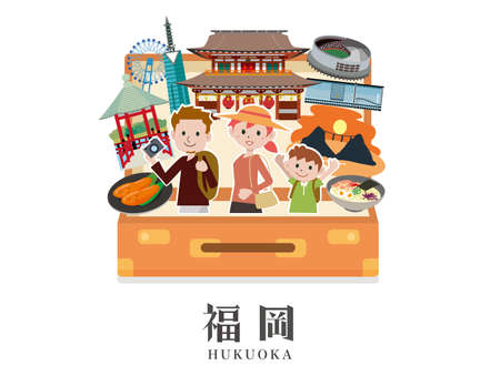 Fukuoka Family Travel Illustration