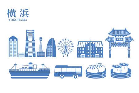 Japan Yokohama Tourism Icon Illustration