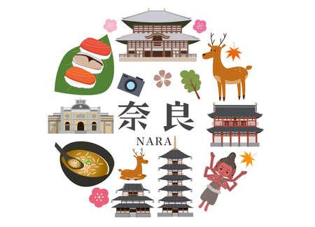 Nara Tourism  イラスト・ベクター素材