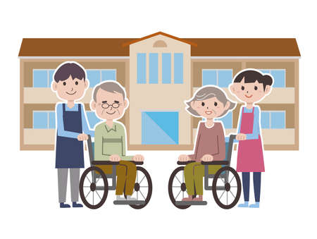 Nursing home illustration Illustration