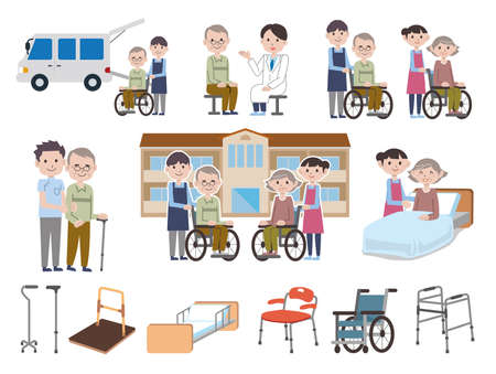 Nursing care illustration set