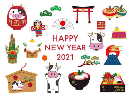 2021 New Year's card illustration material set