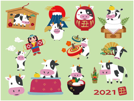 2021 New Year's card illustration material set Illustration