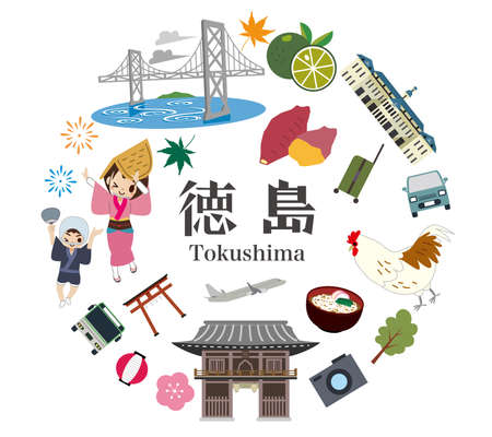 Tokushima Prefecture Tourism Illustration