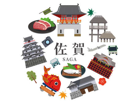 Saga Tourism Travel Icons Illustration