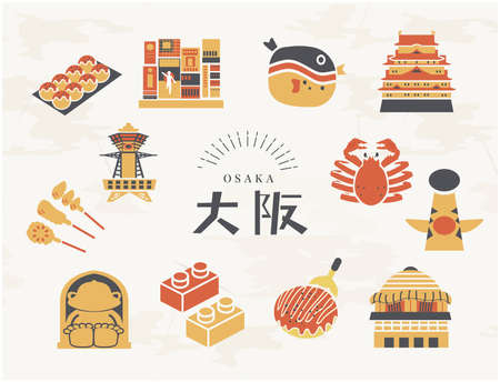 Osaka Tourism Icons Illustration