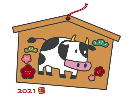 New Year's card 2021 Illustration