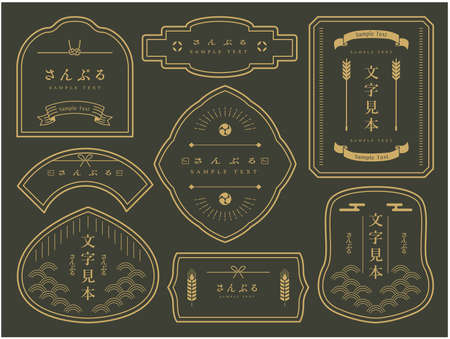 Japanese-style frame Vecteurs