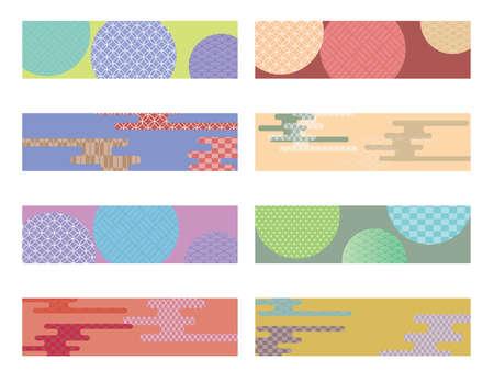 Japanese-style background frame set