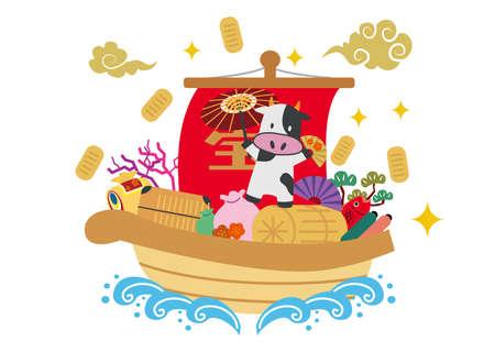 Takarashima New Year