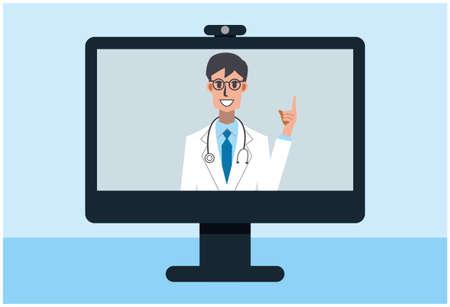 Remote Diagnosis Doctor PC 向量圖像