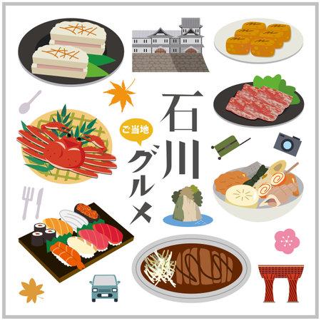 Ishikawa Prefecture Local Gourmet Illustration