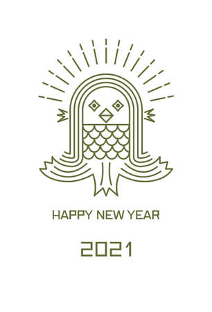 2021 Year of the Ox New Year's Card Amavier