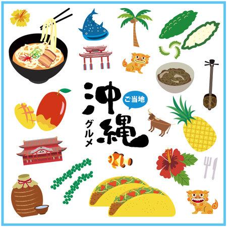 Okinawa Local Gourmet