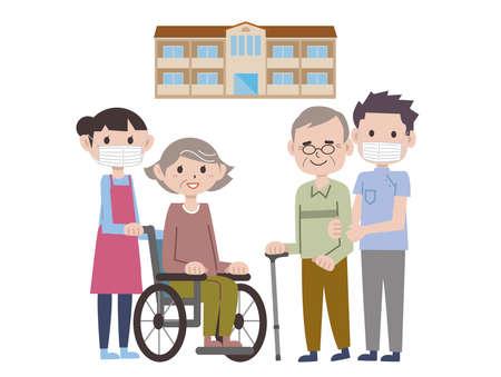 Nursing care for the elderly Day Service
