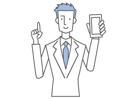 Salaried Phone Upper Body