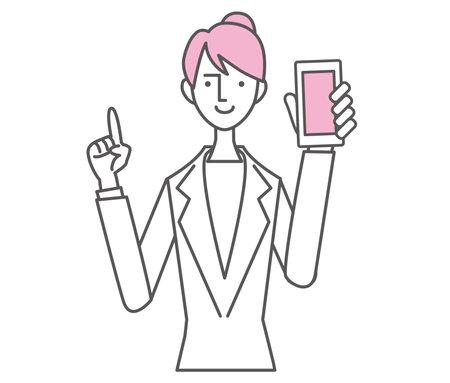 Business Woman Smartphone Description