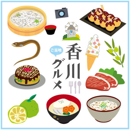 Kagawa Local Gourmet Local Cuisine Vecteurs