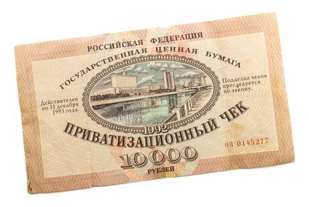 Privatisierung Scheck oder Gutschein Standard-Bild