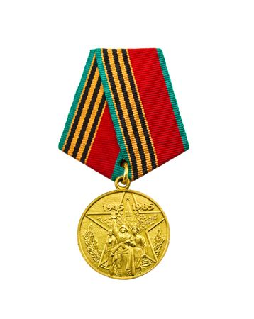 memorable medal, 40 years of world war II