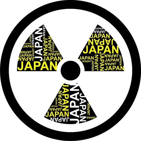 sign to radiation on white background, inscription  Vector